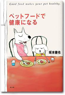 book_health