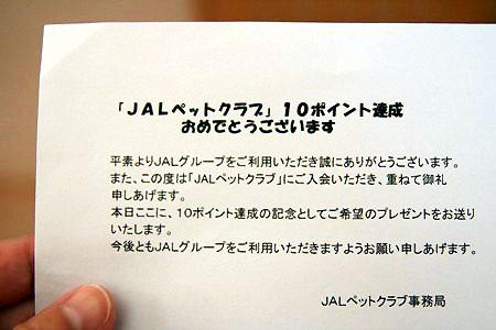 Img_13691s